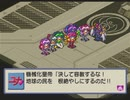 【実況】『銀河お嬢様伝説ユナ FINAL EDITION』をはじめて遊ぶ part80