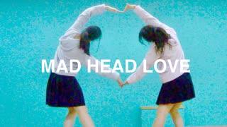 【なの花】MAD HEAD LOVE 踊ってみた