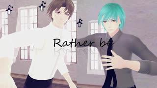 【MMD刀剣乱舞】RatherBe【一期・長谷部】