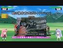 【自作ゲーム】ガンファイターコトノハ開発記録22【VOICEROID実況】
