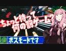 【Redout】ぼいろれーしんぐ! Rap.7