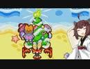 【マリオ&ルイージRPG】きりたんぽ&みそRPG ノーダメージクリアの旅#16【VOICEROID実況】