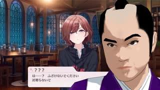 【MMD】上様が樋口円香と出会った様です