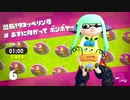 【WR】Stage6 1:00 NG+【Splatoon2】