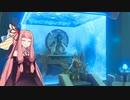 【ゼルダの伝説BotW】縛られた茜ちゃんのハイラル冒険記 #2【VOICEROID実況】