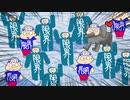 限界アニメ松山あおい物語第1話「クリエイティブうたのおねえさん」