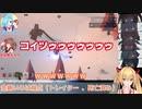 【雪山人狼】狼の襲撃に合わせて花京院ちえりを仕留めるヤマトイオリ【アイドル部の侵略】