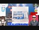 文野環のボケに乗ってあげる道後商店街の店員さんとツッコミを入れるモイラ様&渋谷ハジメ