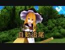 【東方MMD】圧倒的超火力【MMD紙芝居】