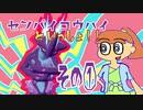 「ポケモン剣盾」センパイコウハイといっしょ!!その① ストリンダー 「VOICEROID実況」