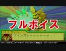 【Gジェネアドバンス】【フルボイス】シャイニングガンダム武装集 ドモン・カッシュ