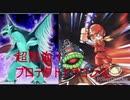 【遊戯王ADS】超熱血!プロテクトドラゴンズ
