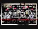 【ニコ生】もこう『緑さんの人狼に参加!!!!』1/5 (準備)【2020/05/05】