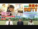 お昼の快傑TV第83回0510_2020