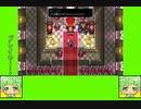 #1-2 フラワーインディー劇場『BLOSSOM TALES 花の王国と眠れる王様』