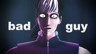 【テニプリMMD】bad guy【知念寛】