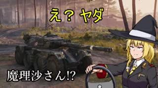 【WoT】霊夢の日雇い戦車道Ⅲ 5日目【ゆっ