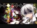 【DDR A20】あかりちゃんのDP修行記Part.17 ~BPM200を超えると足は動かないんですよ~ 【VOICEROID実況】