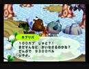 【どうぶつの森e+】バグ禁止借金返済RTA 46分48秒