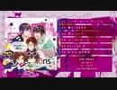 【クロスフェード】UMM.com 2nd ミニアルバム/Directions【C97】