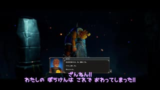 【Iron Danger】時間を巻き戻すやつ【VOIC