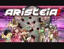 【ボードゲーム】Aristeia! 自家製完全日本語版 06