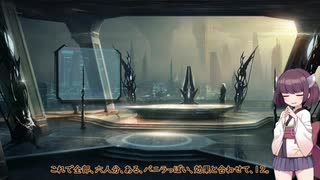 【stellaris】ボイロ達が報告してくれるMO