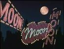 星野美樹子 - 空にはお月さま
