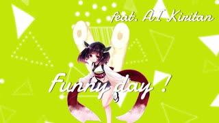 【AIきりたん】Funny day! feat. AI東北きりたん【NEUTRINOオリジナル曲】