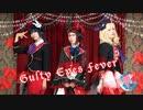【オルカナイン】Guilty Eyes Fever 踊ってみた*ラブライブ!サンシャイン‼︎【Guilty Kiss】