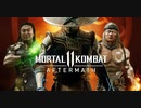 ロボコップも参戦!『Mortal Kombat 11: Aftermath』発表トレイラー