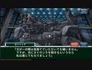 スパクロ:ボーダーブレイクとガンヘッドイベントストーリーPart2【スーパーロボット大戦/スパロボXΩ】