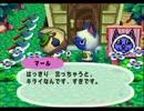 ◆どうぶつの森e+ 実況プレイ◆part202