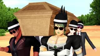 Coffin Dance(棺桶ダンス)を再現してみた