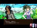 【アツマール】木精リトの大樹錬世記01【RPG】
