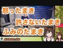 橋本環が可愛くて助かる【文野環/フミ】