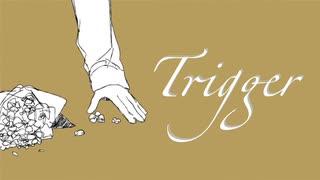 trigger / 重音テト