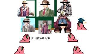 軌跡シリーズのメガネキャラでParty Parrot