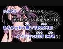 【ニコカラ】威風堂々(Arrange ver.)【off vocal】+5