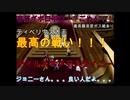 【名作】テイルズデスティニーを最高難易度CHAOSで完全クリアする!!【実況】#12