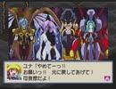 【実況】『銀河お嬢様伝説ユナ FINAL EDITION』をはじめて遊ぶ part81