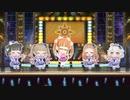 【デレステMV】brave heart 晶葉ちゃんメインver