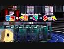 【ゆっくりTRPG】九色のゆっくりマーダーミステリー「ヌコ・...