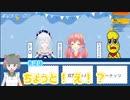 【ぽんぽこ24】ピーナッツくんをプロレスで圧倒する電脳少女シロ