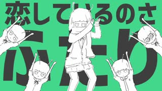 【clear】『彗星ハネムーン』を歌ってみた【nero】