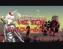 【Kenshi】椛と文のどん底漂流記seasonⅡ 十九日目【ゆっくり実況】