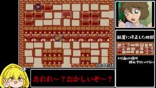 【RTA】GemGem1時間7分7秒_Part4【世界記