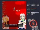 342日かかった東方紅魔郷Lunatic魔符 魔理沙クリア=No.7-2