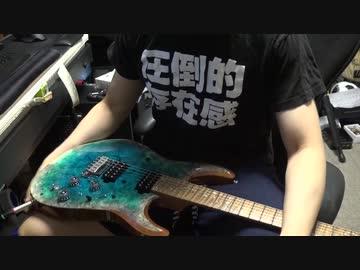 『週刊MSSP#308 ~堕天使のシャドウハーツギターソロ弾こう!~等』のサムネイル