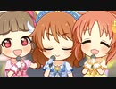 【デレステMV】オタク is LOVE! 2Dリッチ【1080p60】